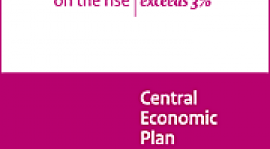Image for Central Economic Plan (CEP) 2013